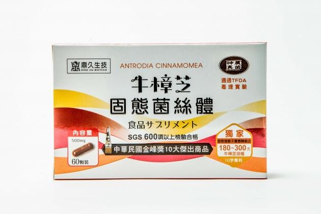 牛樟芝固態菌絲體膠囊(60入) 1