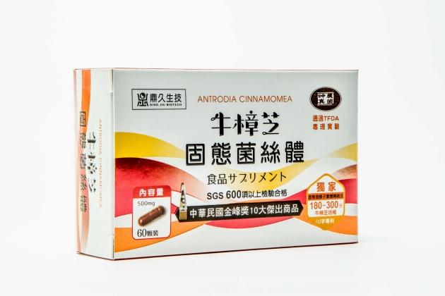 牛樟芝固態菌絲體膠囊(60入) 2