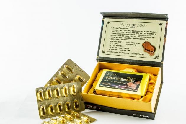 牛樟芝子實體黃金膠囊 3
