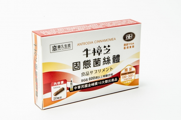 牛樟芝固態菌絲體膠囊(20入) 1